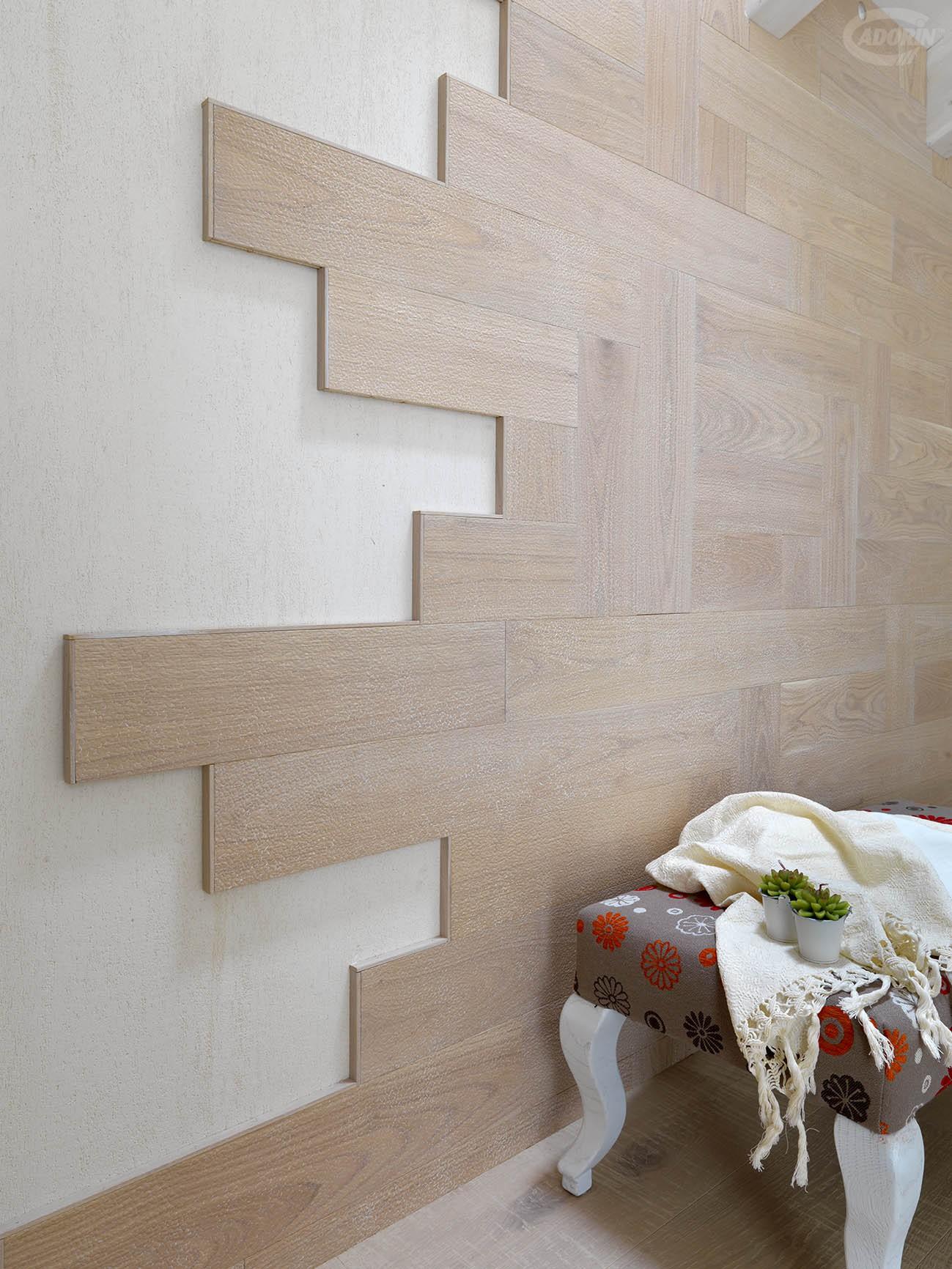 Listoni in legno parquet castagno effetto ghiaia cadorin - Rivestimento pareti interne in legno ...